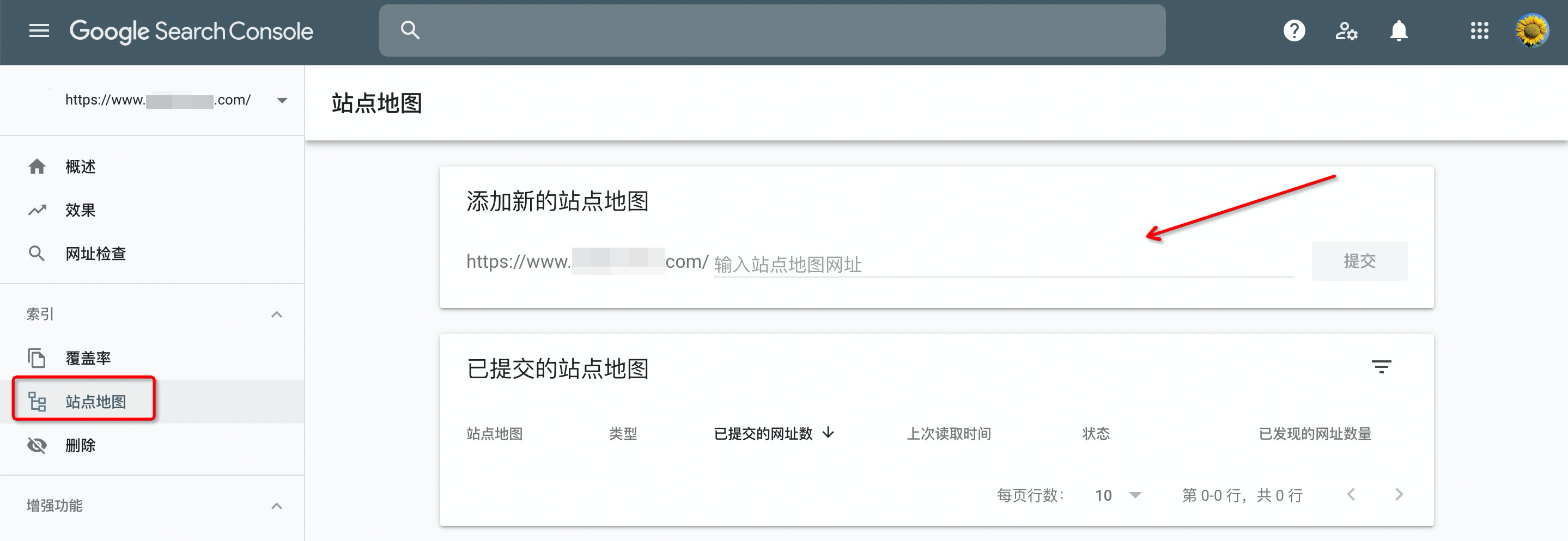 seo推广独立站容易吗