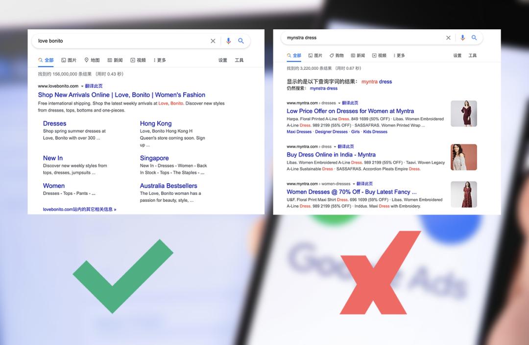 独立站谷歌广告投放