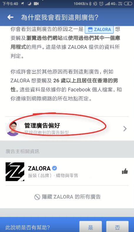 独立站可以绑定facebook