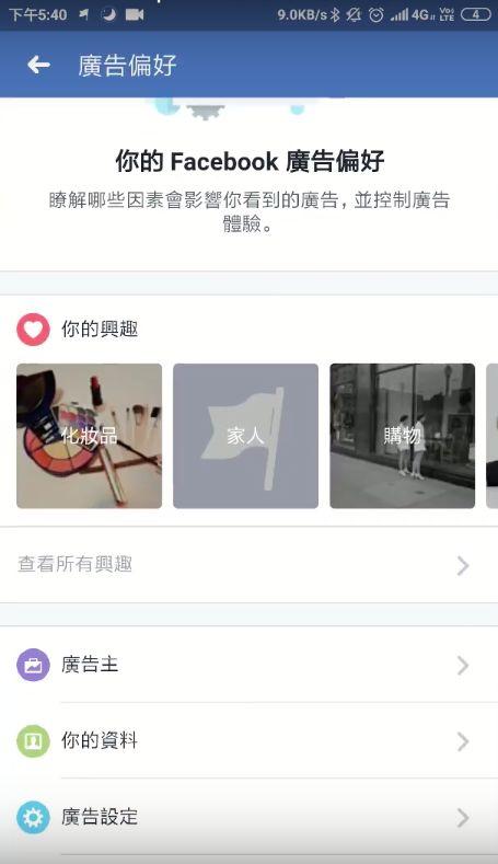 独立站怎么在facebook上推广