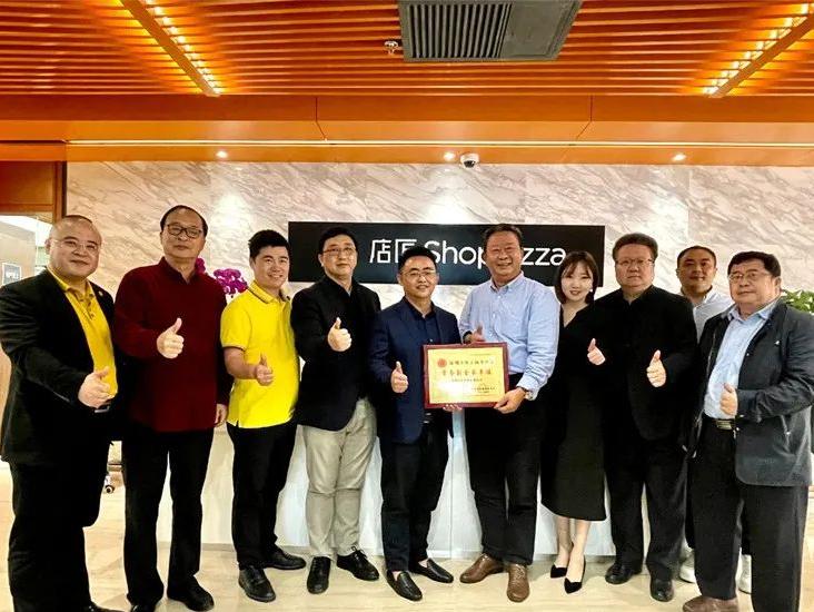 热烈祝贺店匠荣获深圳市电子商务协会常务副会长单位