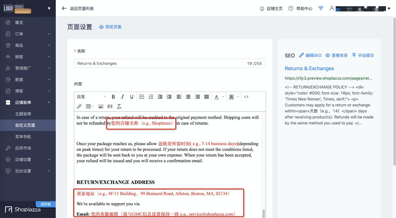 独立站Google广告政策条款信息