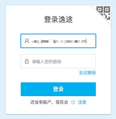 独立站Facebook 广告开户重设密码