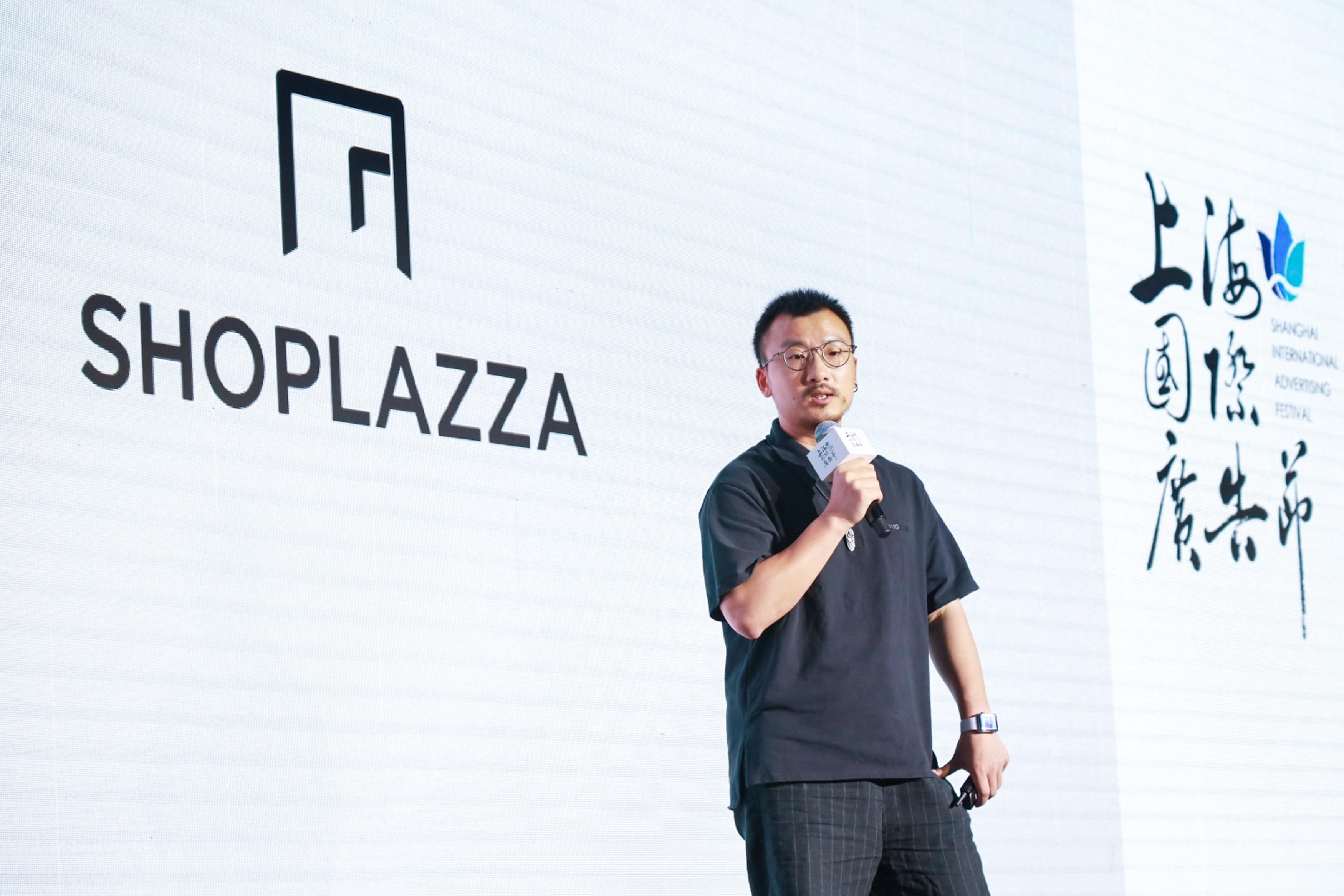 店匠发表主题为「新锐品牌如何开辟国际市场」