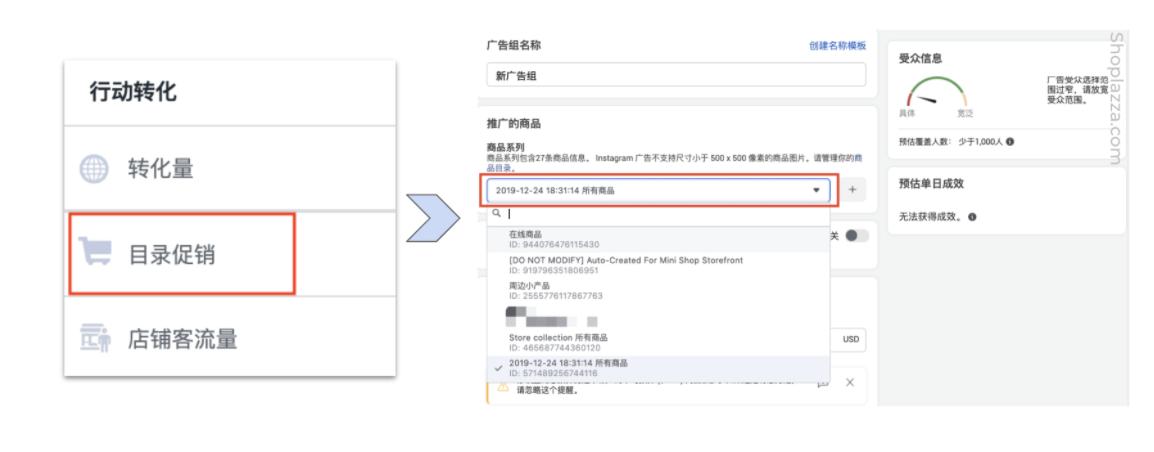 facebook独立站如何使用